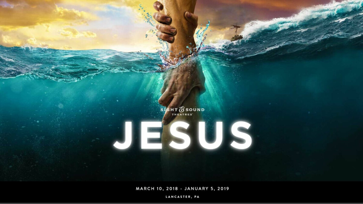 Sight & Sound - Jesus